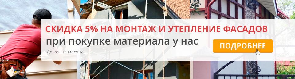 Металл профиль в Ивантеевка адреса телефоны пункт приема цветного металла